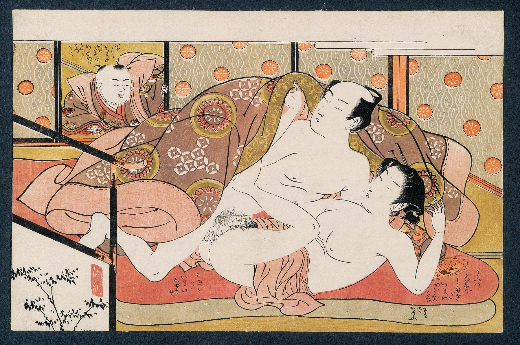 Researcher Asks How Much Sex In Erotic Manga Is Consensual Tokyo Kinky Sex, Erotic And Adult Japan